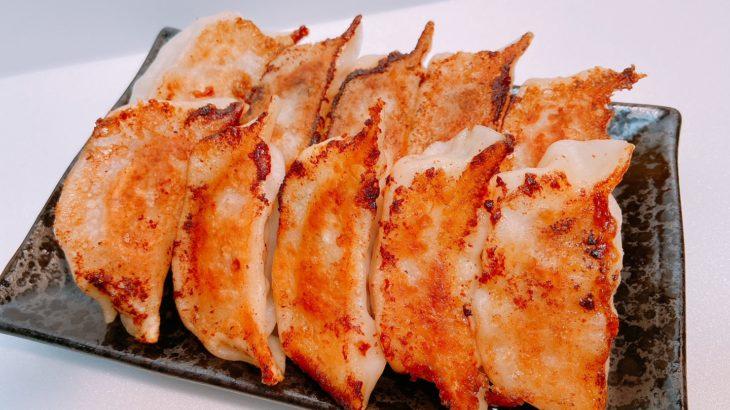 肉汁餃子酒場 餃子の西丸